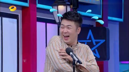 徐海乔说话突然变音, 韩雪都惊了, 网友: 怎么做到了!