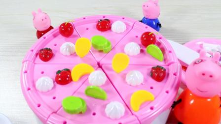 跟佩奇学做大蛋糕