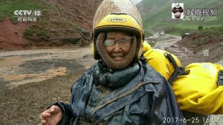 儿子为84岁老太圆梦, 骑摩托旅游西藏, 主持人节目现场大爆料!