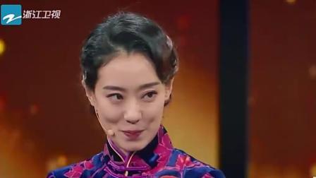 沈腾参加了这档综艺, 一段即兴表演爆笑啊, 谢娜