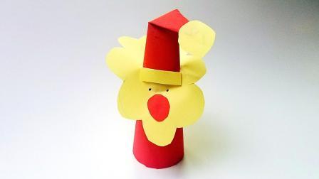 折纸王子折纸圣诞老人