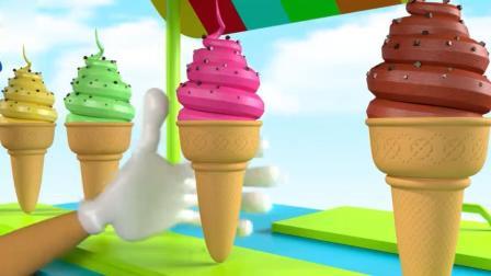 亲子丨益智: DIY彩色冰淇淋 趣味学习颜色 英语启蒙