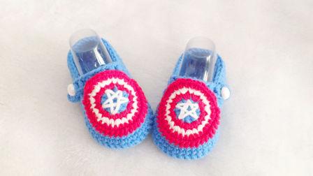 【小脚丫】队长鞋子钩针毛线编织毛线宝宝婴儿鞋子织法视频