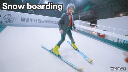初学滑雪如何开始练习! VLOG² 331