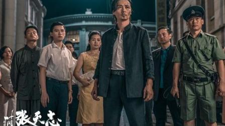预告12月21上映《叶问外传》张晋杨紫琼重燃中国武魂强打