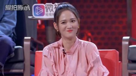 袁弘管自己老婆叫张艺兴, 这是要回家跪搓衣板的节奏啊