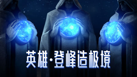 s8官方纪录片