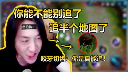 张大仙: 你能不追了吗, 就抢你只野怪, 都追半个地图了!