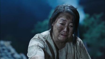 《那座城这家人》精彩看点第3版:林智诚女朋友杨丹上门碰见林家父母,林智诚因为截肢提出分手