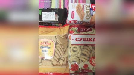 俄罗斯低脂零食大测评