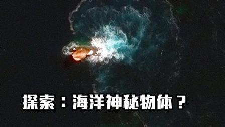 卫星拍摄到南极海底奇怪物体, 科学探索: 看起来