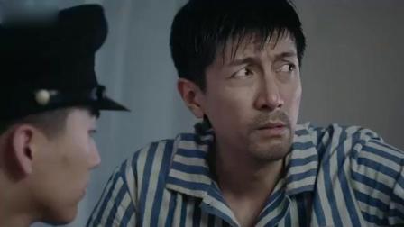 满铁里鱼龙混杂, 有东北绺子、地下党特工、日本长
