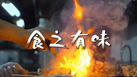 风筒加烧烤是什么神仙组合? 风筒辉为您带来外焦里嫩的广式口感