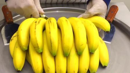 香蕉竟然用来做炒冰淇淋! 还没做完口水就忍不住了, 太美味了