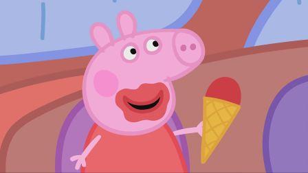 佩奇最喜欢草莓味的红色冰淇淋, 它拿着冰淇淋开心地吃着