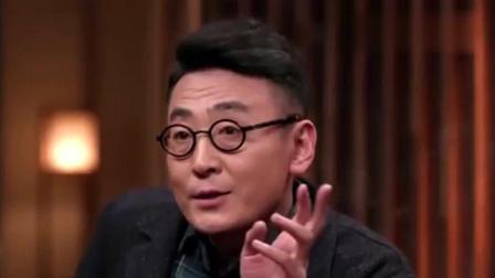 圆桌派: 日本的牛郎不是都很帅, 有些丑牛郎就很讨老女人喜欢!