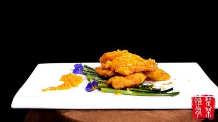 这才是草鱼好看又好吃的做法, 厨师长教你做瓦片脆皮鱼, 创新美食, 网红菜品!