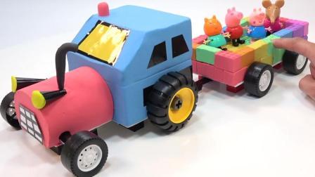 小猪佩奇益智早教动力沙变成拖拉机