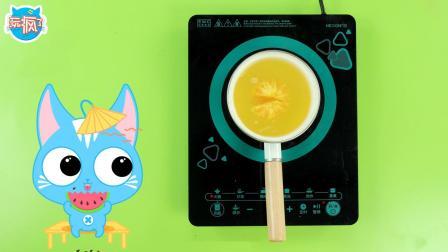 玩疯了方大手不吃鱼 橘子不酸的小魔法