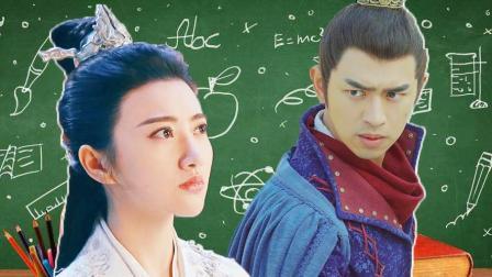《火王》陈柏霖景甜鸡贼的神仙邂逅 风火轮二人组锁了!