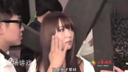 大鹏给波多野结衣现场讲戏, 这时会一门日语多重要啊!