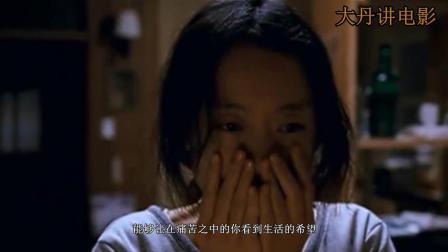 密阳: 韩国剧情电影
