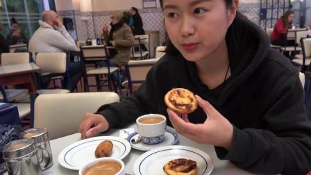 在葡萄牙吃正宗葡式蛋挞, 一轮尝下来, 竟还没国内肯德基的好吃?