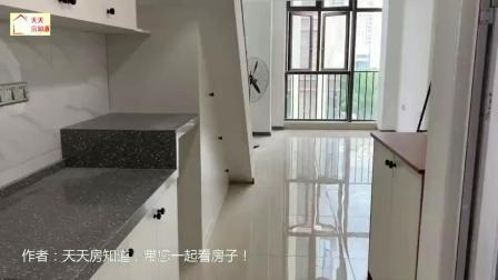 房产, 4.5米层高的soho, 复式两层, 产权43平方米, 办公装修!