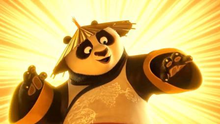 4分钟看完《功夫熊猫3》, 看神龙大侠如何打败大恶魔, 看完真解气