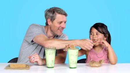 怪异的食物?孩子们试吃父母小时候爱吃的食物