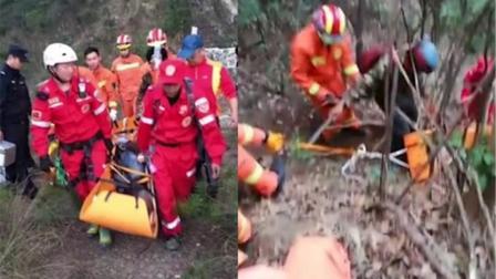 悲剧! 夫妻户外拍照时发生意外 两人不慎坠落山崖 经抢救无效身亡