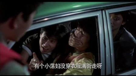 猛鬼差馆: 本来是个恐怖片被张学友这么一句话, 老司机身份暴露