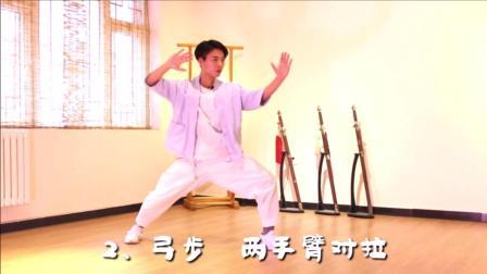 太极拳二十八式口令练习版(正面)-罗子真