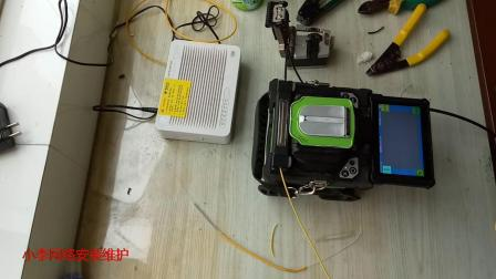 用户端光纤尾纤断了不能上网怎么办?