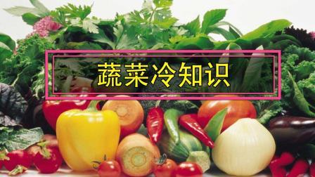 冷言冷语 第一季 胡萝卜吃多了会变小黄人你知道吗