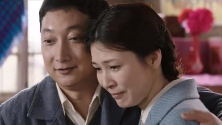 《那座城这家人》精彩看点1:告慰地震中逝去的人们,王大鸣杨艾成家