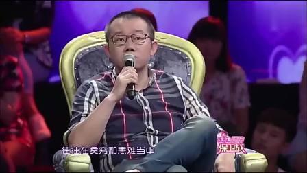 爱情保卫战: 渣女一年败光几十万, 涂磊边评论边抹眼泪