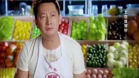 星厨驾到: 九孔率先切完土豆丝, 却被地狱厨神刘一帆整盆倒掉?