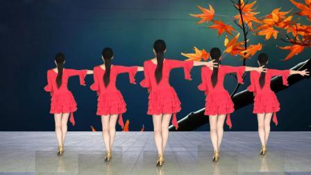 广场舞《为什么时间都走了》恰恰舞步 歌手: 庄铭泽
