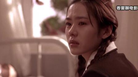 李健翻唱经典《假如爱有天意》主题曲, 精彩传达出电影中的离别之感