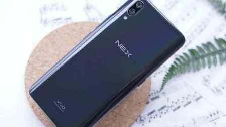 如果科技屋: 未来旗舰vivo NEX 2曝光, 双屏设计全新体验