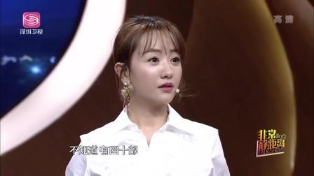 """演艺圈""""劳模""""杨蓉已经拍了40多部戏,娃娃脸的她自称""""98年""""!"""