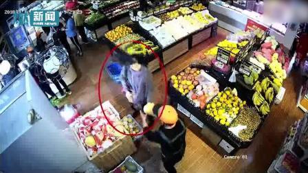 生鲜超市蔬菜水果屡屡失窃 监控显示小偷竟然是开着奥迪来的