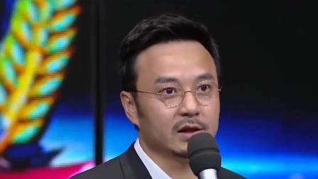 汪涵节目中不小心暴露脖子上项链 网友: 打脸了