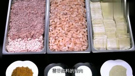 舌尖上的中国: 香港美食, 云吞面, 跟馄饨很像