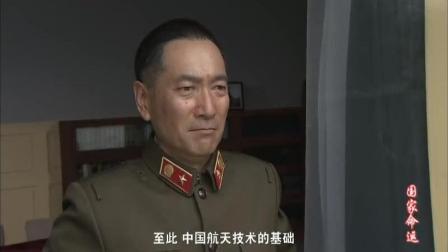 """国家命运: 中国最牛""""快递员""""诞生, 老激动地说自己毕业了!"""