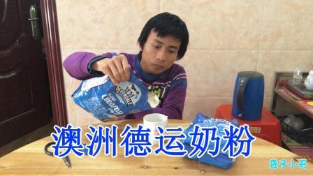 聋子小哥: 澳洲送货-澳大利亚德运奶粉, 全脂成人奶粉1KG, 2个袋装