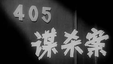 四十年前, 一张电影票只要几毛钱, 这部电影的票房竟过亿!