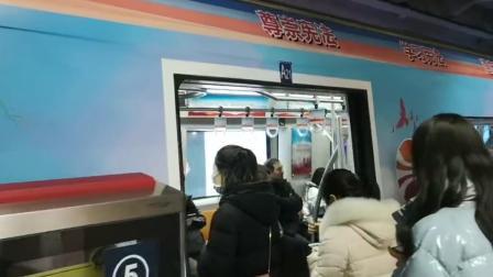 """""""宪法与你同行"""" 市宪法宣传地铁列车在1号线正式运行"""