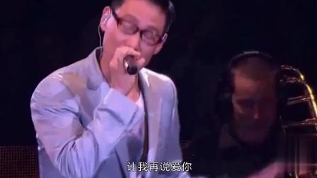 张学友叶倩文现场对唱《无言的结局》, 比原唱都好听